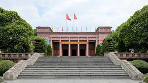 Thái Nguyên - Image: Bảo tàng Văn hóa các Dân tộc Việt Nam