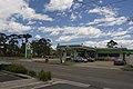 BP Station, Loftus - panoramio.jpg