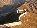 Badaling Great Wall near Beijing (3019968612).jpg