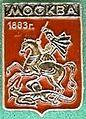 Badge Москва2.jpg