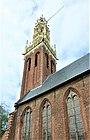 Bakenesserkerk, Haarlem (5).jpg