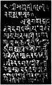 Baladitya Stone Inscription of Mahipala I.tif