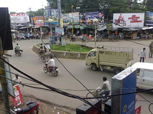 Balasore - Baleshwar Station Square