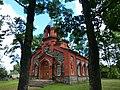 Baltinavas pareizticīgo baznīca - panoramio.jpg