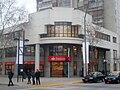 Banco Santander Providencia.jpg