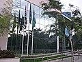 Banco do Brasil Empresarial Mar 2012. - panoramio.jpg