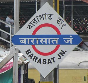 Barasat Junction railway station - Barasat Junction platformboard