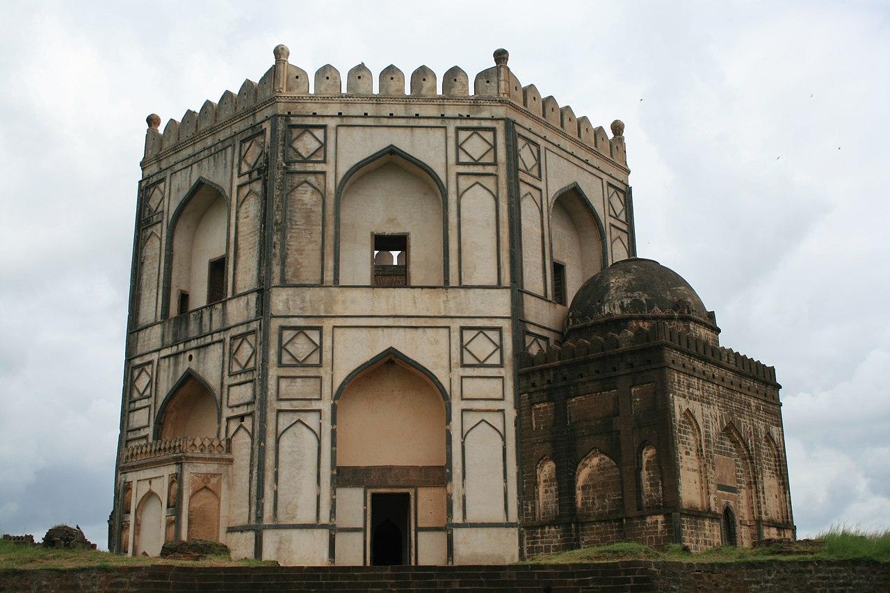 Barid Shahi Tombs, Bidar.JPG