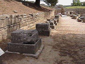 The Bases of Zanes at Olympia, Greece. Statues...