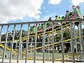 Batna Park.JPG