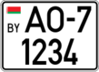 Belarus auto-number plate for trucks and buses.png