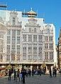 Belgique - Bruxelles - Maison de Joseph et Anne - 03.jpg
