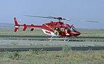 Bell 407---N6HE.jpg