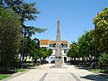 Benavente - Portugal (930050774).jpg