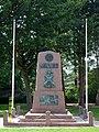 Biache-Saint-Vaast Stéle en hommage au Général Delestraint.JPG