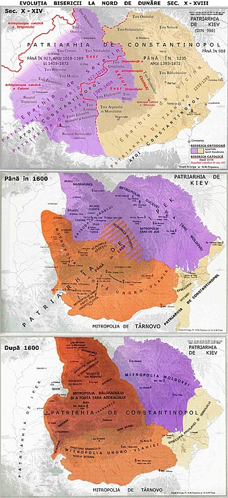 Metropolis of Moldavia and Bukovina - The history of the Orthodox church in the Romanian lands, 10-18th centuries
