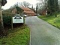Bishopton Vets - geograph.org.uk - 1610659.jpg