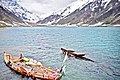 A boat in Saiful Maluk Lake