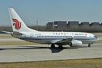 Boeing 737-79L 'B-5045' Air China (47524909111).jpg