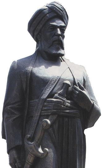 Buluggin ibn Ziri - Image: Bologhine Benziri Benmenad