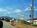 Bougara - panoramio.jpg