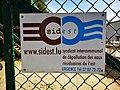Bous, station d'épuration SIDEST (102).jpg