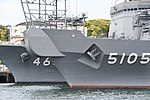 Bow of JS Nichinan(AGS-5105) left front view at JMSDF Yokosuka Naval Base April 30, 2018 03.jpg