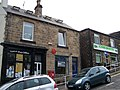 Bridge Hill, Oughtibridge - geograph.org.uk - 829407.jpg