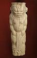 British Museum Egypt 032.jpg