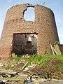 Brompton Windmill.jpg
