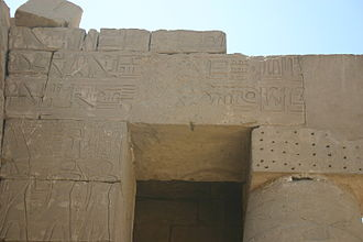 Shishak - The Bubastite Portal at Karnak, showing the cartouches of Shoshenq I.