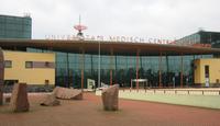 Building University Medical Centre Groningen UMCG.png