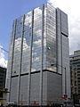 Building in Caracas, year 2006, Venezuela.jpg