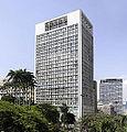 Building in São Paulo city.jpg