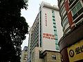 Building of Zayton Bus company.jpg