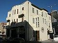 Building on Hertsel and Boulevard Rothschild - Tel Aviv - panoramio.jpg
