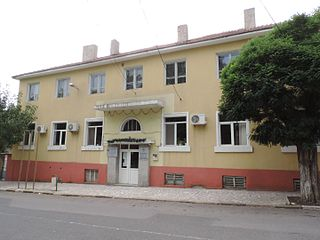Bulgarovo mayors office.jpg