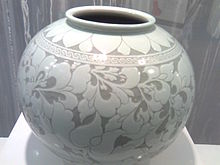 Buncheong Ceramic.jpg