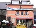 Burger Bistro, Omagh - geograph.org.uk - 143429.jpg