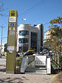 Busan-subway-310-Mandeok-station-2-entrance.jpg