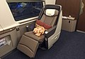 Business class seat on CR400AF-2006 (20170908085226).jpg