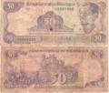 C$50 Cordobas.png