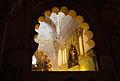 Córdoba (15326718126).jpg