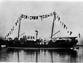 C.G.S. Quadra, built by Fleming & Ferguson, Paisley, for Department of Marine and Fisheries, 1890. (BG ARCHIVES) .png