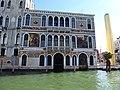 CANAL GRANDE - palazzo barbarigo.jpg