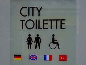 Citytoilette Berlin-Wedding (Germany)