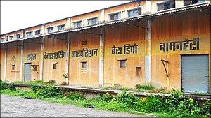 Muzaffarnagar - Central Warehousing Corporation Godowns in Bamanheri, Muzaffarnagar (India). This is operated by Food Corporation of India