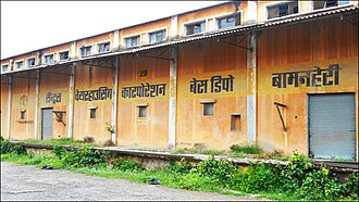 Muzaffarnagar - Central Warehousing Corporation Godowns in Bamanheri, Muzaffarnagar (India). This is operated by Food Corporation of India