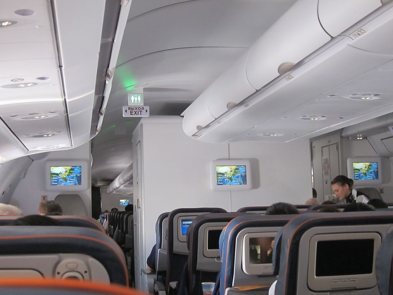 File:Cabin of Aeroflot Airbus A333, economy class.jpg ... - photo#10