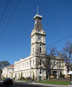 City of Boroondara - The Camberwell Town Hall.